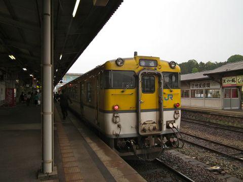 Dscf3760