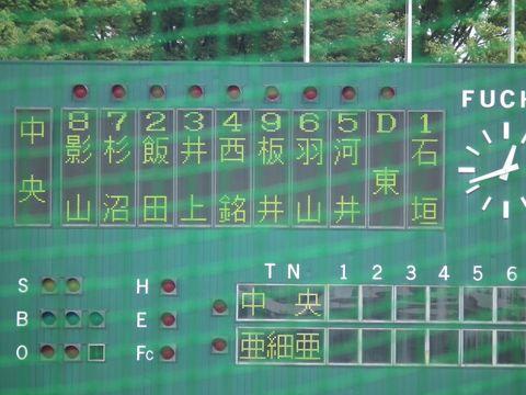 Dscf4154
